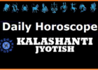 Astrology Prediction for 22 nd December 2019